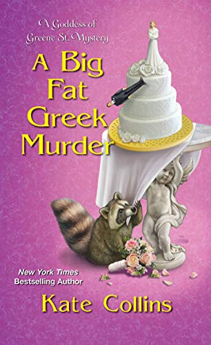 A Big Fat Greek Murder (A Goddess of Greene St. Mystery Book 2)