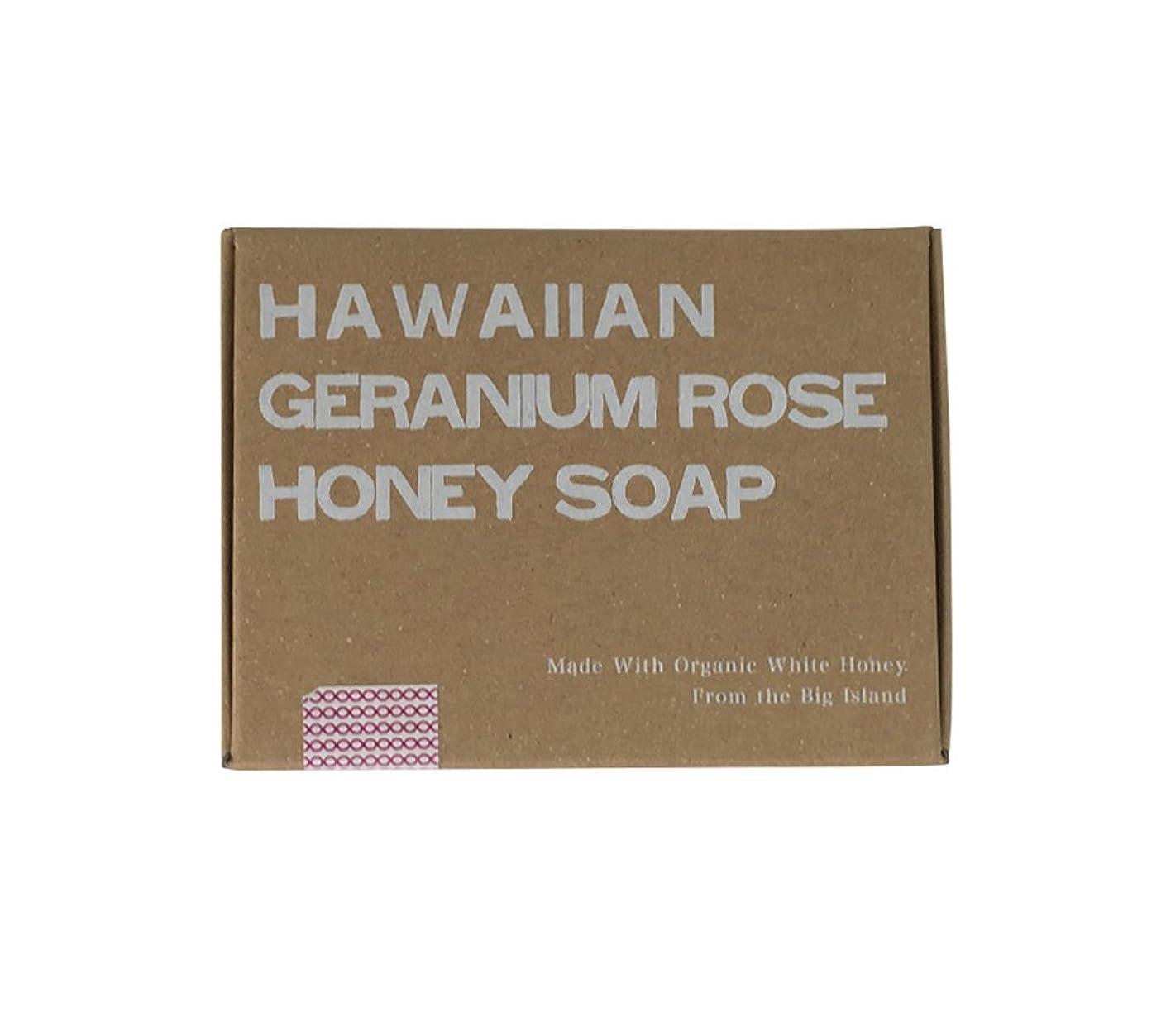 ヨーロッパにやにや花ホワイトハニーオーガニクス ハワイアン?ゼラニウムローズ?ハニーソープ (Hawaiian Geranium Rose Honey Soap)