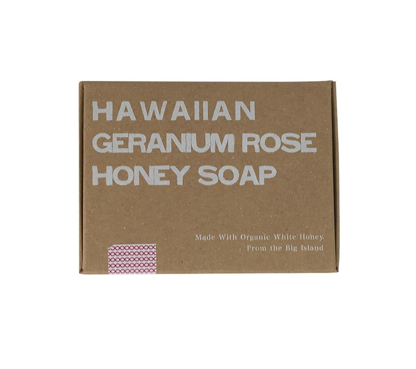 蒸気自発的呼び起こすホワイトハニーオーガニクス ハワイアン?ゼラニウムローズ?ハニーソープ (Hawaiian Geranium Rose Honey Soap)
