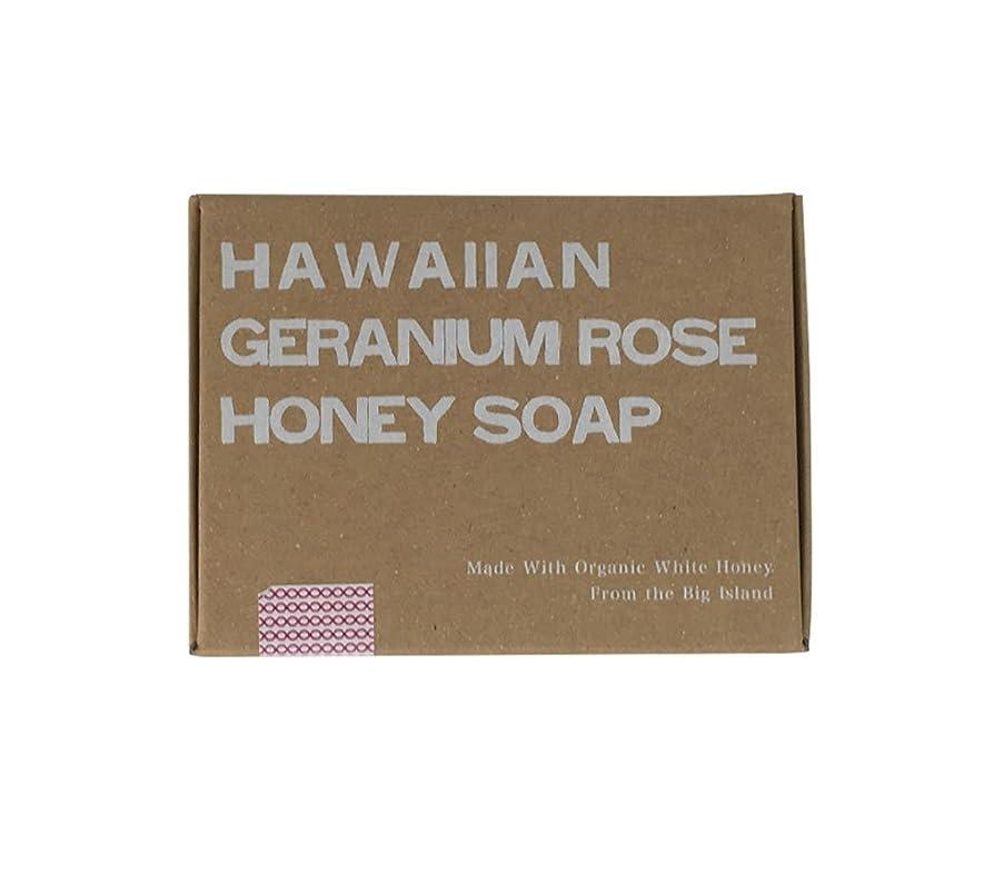 酸度フォーラム巧みなホワイトハニーオーガニクス ハワイアン?ゼラニウムローズ?ハニーソープ (Hawaiian Geranium Rose Honey Soap)