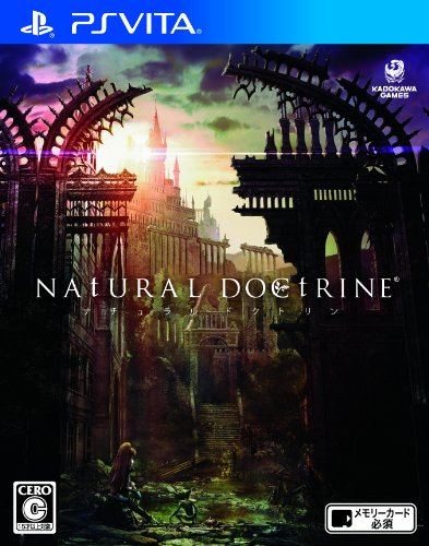 角川ゲームス『NAtURAL DOCtRINE』