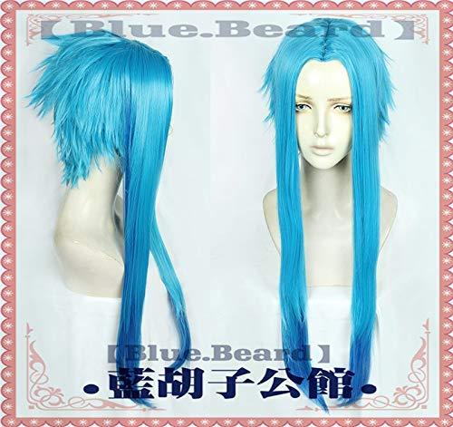 ACBIC nuevo juego Cosplay bruja Maya peluca 70cm azul cielo pelo sinttico resistente al calor peluca de Halloween Cosplay + gorra de peluca gratis