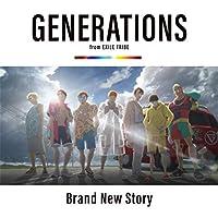【メーカー特典あり】 Brand New Story(CD+DVD)(オリジナルポスター付)