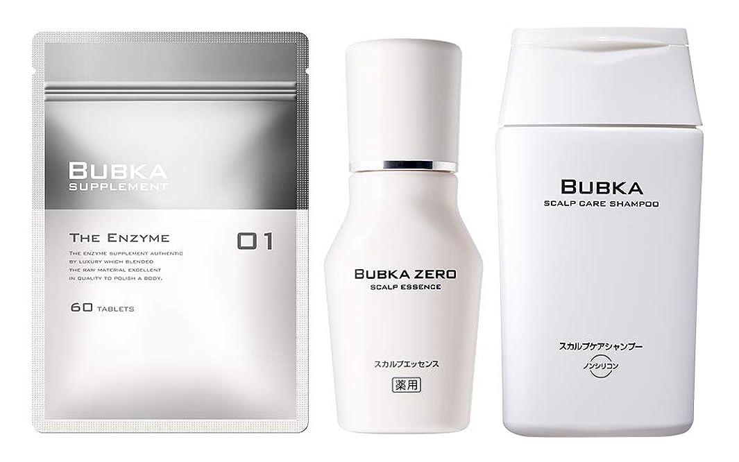 周囲報いるまぶしさ【医薬部外品】BUBKA(ブブカ)薬用 スカルプエッセンス 育毛剤 BUBKA ZERO (ブブカ ゼロ)3点セット(薬用 BUBKA ZERO+BUBKAスカルプケアシャンプー+サプリメント THE ENZYME (ザ エンザイム))