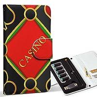 スマコレ ploom TECH プルームテック 専用 レザーケース 手帳型 タバコ ケース カバー 合皮 ケース カバー 収納 プルームケース デザイン 革 チェック・ボーダー カジノ クローバー 001603