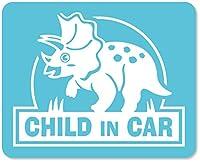 imoninn CHILD in car ステッカー 【マグネットタイプ】 No.72 トリケラトプスさん (水色)