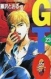 GTO (Great Teacher Onizuka) Vol. 23 (Ji Ti O) (in Japanese)