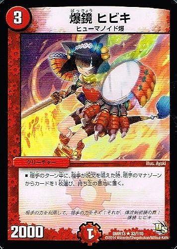 Hibiki seltenen Duel Masters Ryukai Gaiginga dmr13-032