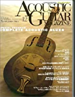 ムック アコースティックギターマガジン Vol.12 (リットーミュージック・ムック)