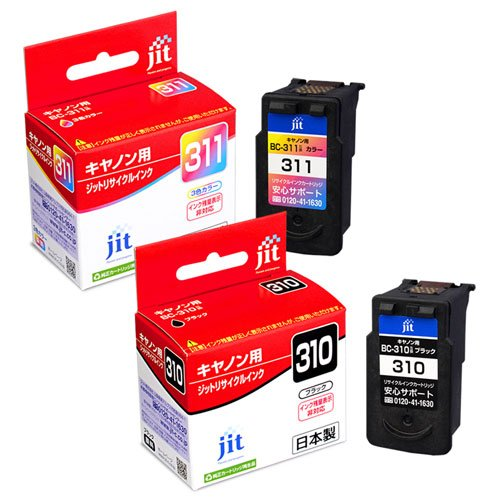 BC-310/BC-311 ブラック/カラー対応 ジットリサイクルインクカートリッジ キヤノン Canon ※純正品とは使用方法が異なります JIT-C310BN / JIT-C311CN