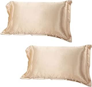 DEHMAN Silk 400 TC Pillow Cover, Standard - 20 x 26 Inch, Golden, 2 Pieces