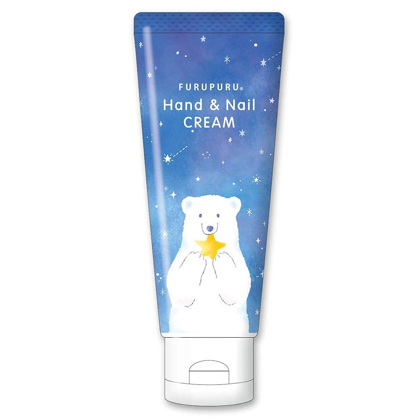 信念ハンサムねばねばフルプルハンド&ネイルクリーム デリシャス スターズ フルーティーフローラルの香り 50g