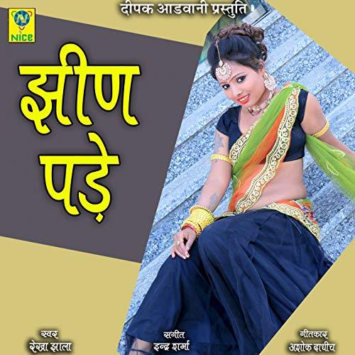 Jhin Pade