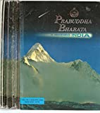 PRABUDDHA BHARATA , A Monthly Journal of the Ramakrishna Order, TWELVE ISSUES, JAN. - DEC., 2000 complete run, articles by Huston Smith, Alan Hunter on Vedanta and Chinese Buddhism, etc.