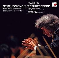 Mahler: Symphony No. 2 in C Minor 'Resurrection' by Seiji Ozawa (2012-07-28)