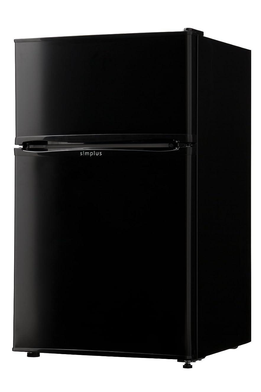 支援する蜂グレートオーク冷蔵庫 simplus 2ドア冷蔵庫 90L SP-90L2-BK ブラック 冷凍庫 2ドア 省エネ 左右 両開き 1人暮らし 1年保証 黒