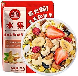 酸奶果粒块水果麦片混合坚果燕麦片即食营养早餐400g ヨーグルト、フルーツキューブ、フルーツオートミール、ミックスナッツオートミール、栄養価の高いインスタント朝食400g (フルーツナッツシリアル400g)