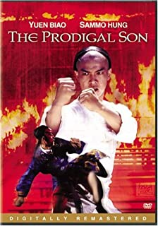 Best Prodigal Son Review