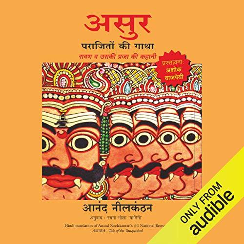 Asura (Hindi Edition): Parajiton ki gatha, Ravana va uski praja ki kahani