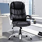 Massage Office Chair 250Lbs Ergonomic High Back PU Leather Rolling Swivel Executive Computer Desk Chair with Lumbar Support Headrest Armrest for Study Home Meeting Room
