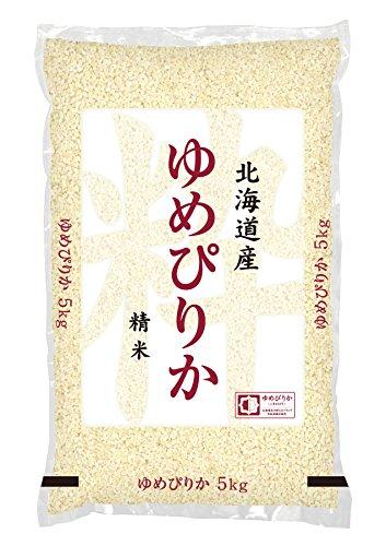 【精米】北海道産 ゆめぴりか5kg 令和2年産