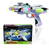 Galactic Space Infinity Blaster Pistol Toy Gun for Kids with Flashing Lights and Blasting FX Sounds (Edition 1)