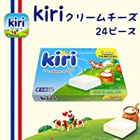 ★kiri キリ クリームチーズ 24ピース(432g)(要冷蔵) ★
