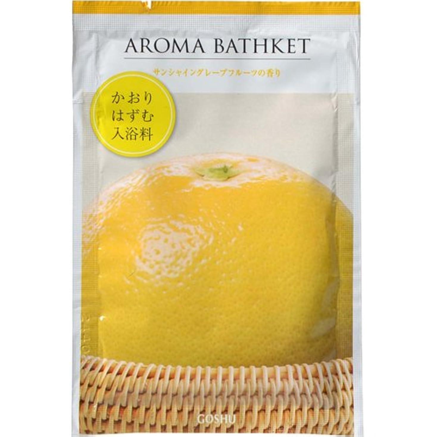 アドバイス強盗セージアロマバスケット サンシャイングレープフルーツの香り 25g