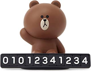 LINE FRIENDS VIN Number - Brown Character Vehicle Car Accessory ID Tag, Brown