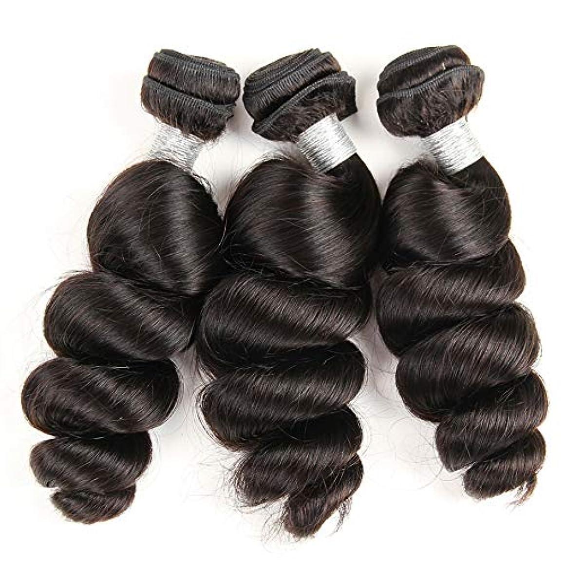 ピック遊具磁気女性ブラジルバージンルースディープウェーブ1バンドル人間の髪未処理のremyミンクルースカーリーヘアエクステンション織り