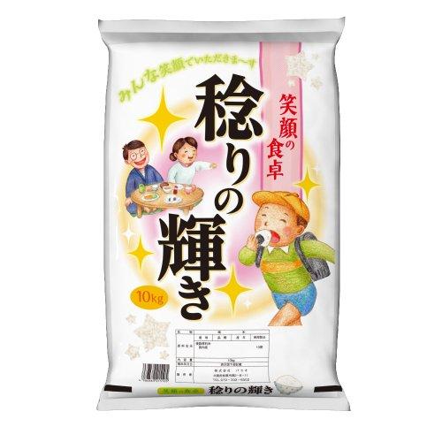 スマートマットライト 【精米】白米稔りの輝き 10kg