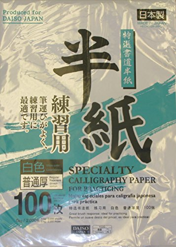 DAISO Japanese Calligraphy Paper 100 Sheets (Japan Import)