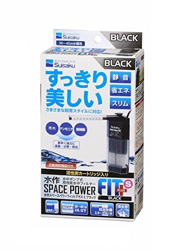 水作 スペースパワーフィットプラス ブラック Sサイズ