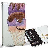 スマコレ ploom TECH プルームテック 専用 レザーケース 手帳型 タバコ ケース カバー 合皮 ケース カバー 収納 プルームケース デザイン 革 デザート カラフル 009624