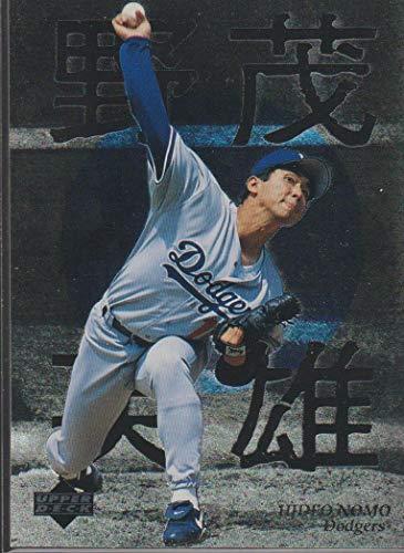 Hideo Nomo (Baseball Card) 1996 Upper Deck - Hideo Nomo Highlights #4