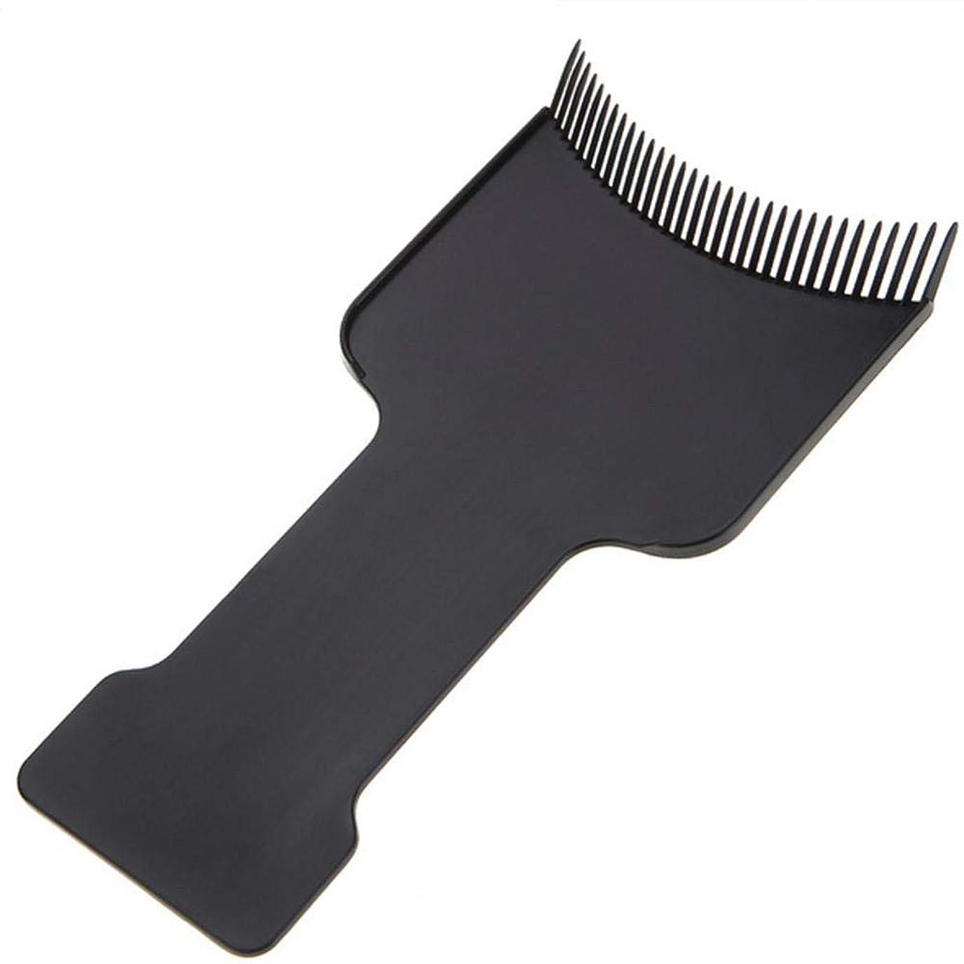 マラドロイト圧縮中世のSILUN 理髪ヘアカラーボード 理髪サロン髪 着色染色ボードヘアトリートメントケアピックカラーボードコーム理髪ツール プロフェッショナルブラックヘアブラシボード理髪美容ツール