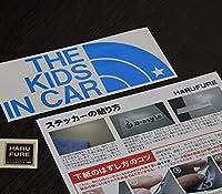 THE KIDS IN CAR 星柄(キッズインカ―)HAFURURE ステッカー パロディ シール 子供を乗せています(12色から選べます) (スカイブルー)