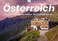 Oesterreich - Einzigartige Landschaften im Land der Berge. (Wandkalender 2022 DIN A4 quer): Wunderbare Bilder aus ganz Oesterreich. (Monatskalender, 14 Seiten )
