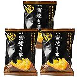 財宝 紅はるか 蜜焼き芋 鹿児島産 (冷凍) 1.5kg (500g×3袋) 焼き芋 さつまいも