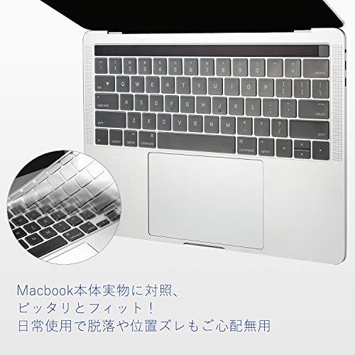Digi-TatooKeyBoardMate極めて薄くキーボードカバーMacBookPro1315インチ対応(US)英語配列高い透明感TPU材质防水防塵カバータッチバー(TouchBar)付き超薄0.18mm型番A2159,A1706,A1707,A1989,A1990専用