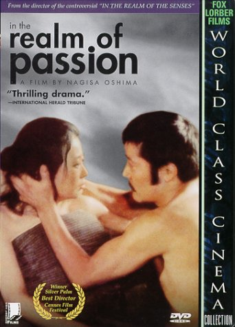 In the Realm of Passion