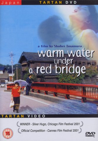 Warm Water Under A Red Bridge [UK Import]