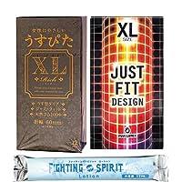 ジャパンメディカル うすぴたXL Rich 12個入 + 不二ラテックス ジャストフィット XL size 12個入 + ファイティングスピリットローション12mL