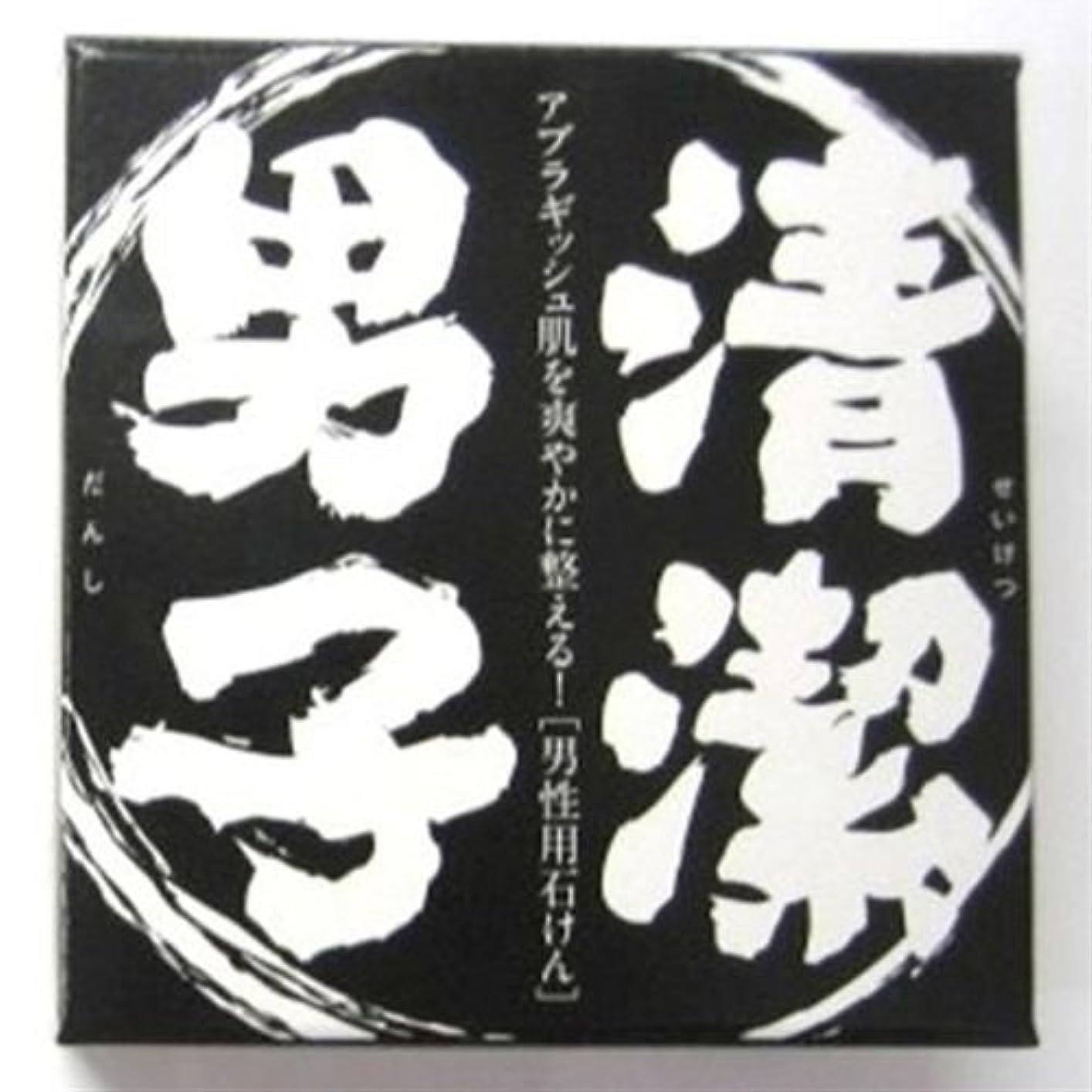 インスタント共和党タオルうにの尾塚水産 化粧石鹸 清潔男子 100g