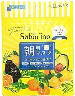 Saborino(サボリーノ) 目ざまシート(5枚入) ×2個セット