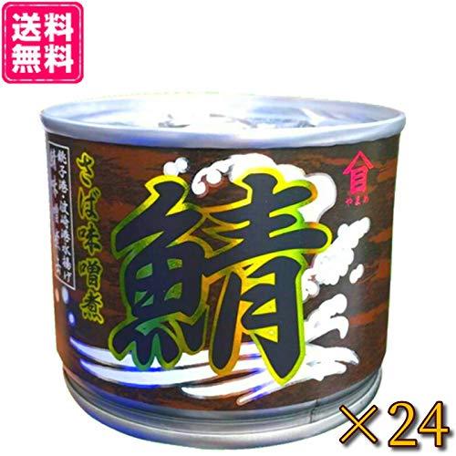 高木商店 国産 さば缶 味噌煮 190g 24缶 ZHT