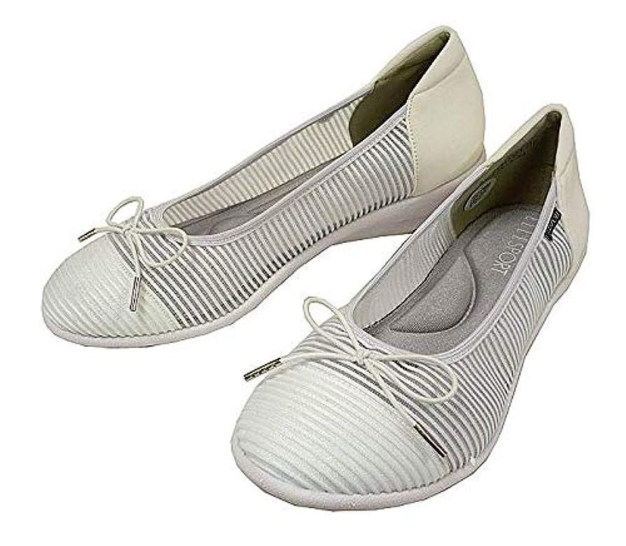 ぬるい深さ灰[エル スポーツ] 12503 ホワイト バレエシューズ 婦人靴 パンプス カジュアル