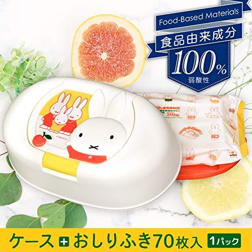『レック miffy フォトフレーム付 おしりふきケース (100%食用成分 おしりふき 70枚入) 日本製』の2枚目の画像