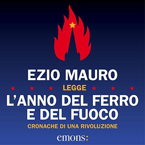 L'anno del ferro e del fuoco audiobook cover art
