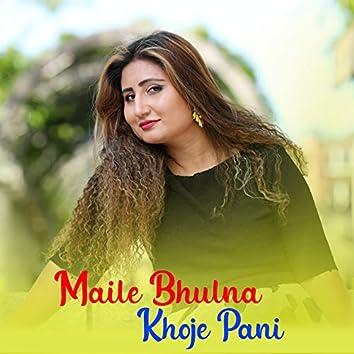 Maile Bhulna Khoje Pani - Single